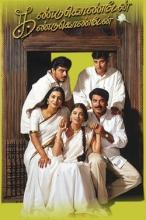 Kandukondain Kandukondain movie poster