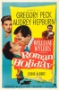 Color movie poster for Roman Holiday